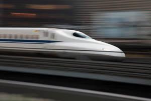 Return Tokyo